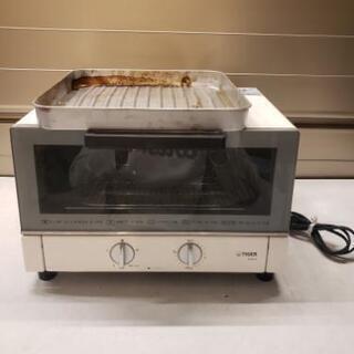 タイガー オーブントースター KAM-H130 ホワイト