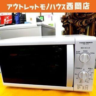 ユアサ /YUASA 電子レンジ 60HZ専用 西日本専用…