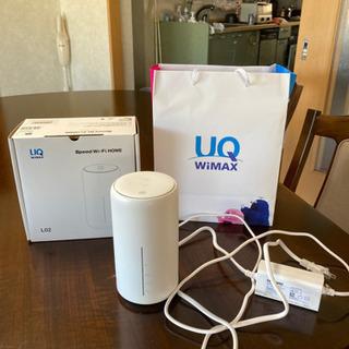 UQ W iMAX スピードWi-Fi HOME 本体