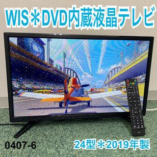【ご来店限定】*WIS DVDプレーヤー内蔵液晶テレビ 2…