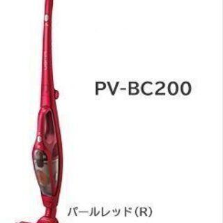 ジャンク品 日立 スティック型掃除機 PV-BC200 ※引き取...