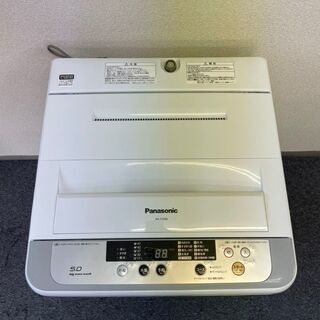 Panasonic 洗濯機 5kg 2015年製 AR040708