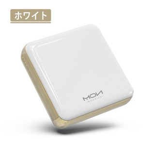 モバイルバッテリー 大容量 軽量 小型 20000mAh 2.1...