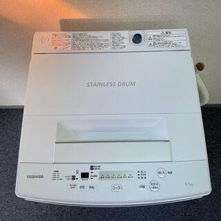 東芝 洗濯機 4.5kg 2017年製 AS040704