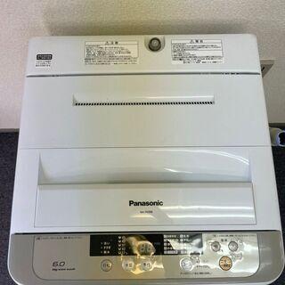 Panasonic 洗濯機 6kg 2015年製 BS040702