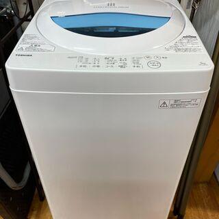 ☆東芝 TOSHIBA AW-5G5 5.0kg ステンレス槽洗...