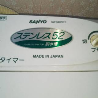 SANYO二層式洗濯機 譲ります!