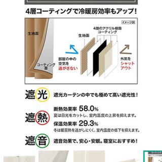 ◉★決定★遮光100×190  − 岐阜県