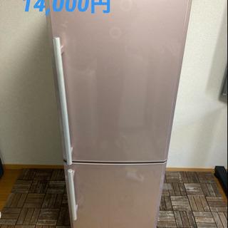 🍀配達設置込み🍀256ℓ冷蔵庫