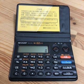 電卓 電子辞書