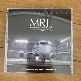 2015 MRJ カレンダー