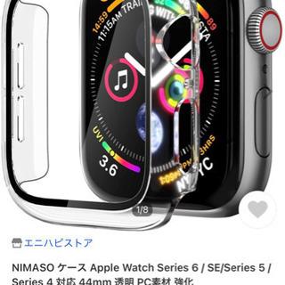 ‼️✨全日本最安値挑戦中✨‼️【新品】NIMASOケース App...