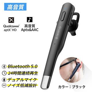 【新品・未使用】Bluetooth 5.0 片耳ヘッドセット(ブ...
