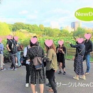 🔷福岡の楽しい散策コン in 福岡タワー!🍃恋活・友達作りイベン...