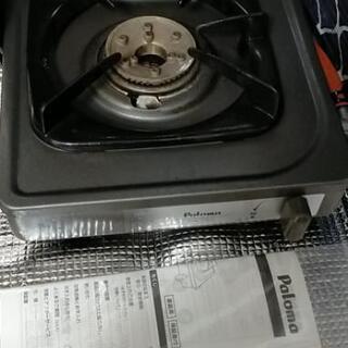 【ネット決済】ガスコンロ LPガス用 一ロ 保証期間内