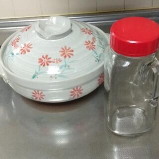 土鍋と貯蔵びん(果実酒びん) 中古