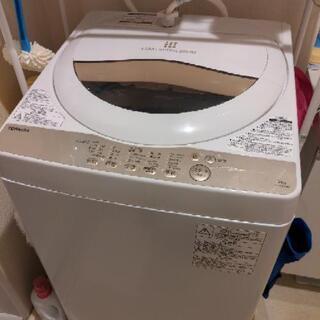 TOSHIBA zaboon 洗濯機5kg aw-5g8
