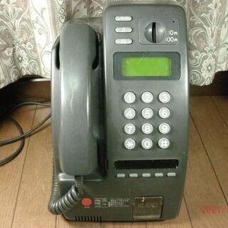 (取引決定)オブジェ・電話機