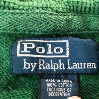 【ネット決済】Polo by Ralph Lauren