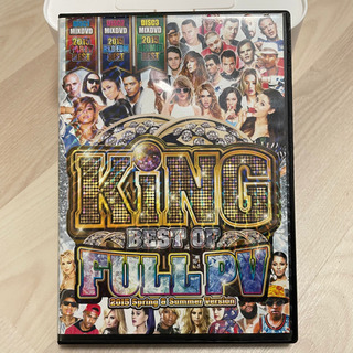 KING BEST OF FULL 洋楽 EDM PV DVDの画像