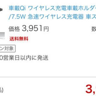 【新品】Walless 車載Qi ワイヤレス充電車載ホルダー 1...
