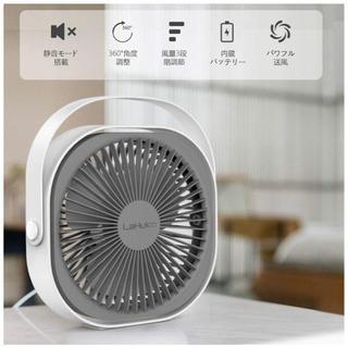 新品 卓上扇風機 USB扇風機 小型 360度 USBデスクファ...