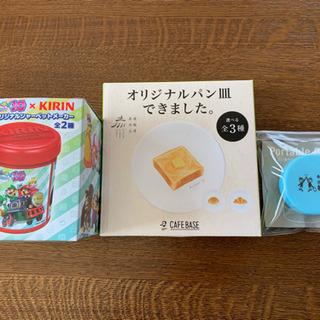 3点セット マリオ・お皿・コップ
