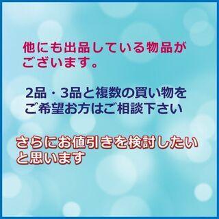 500円ポッキリ! 未使用 花さし - 佐賀市