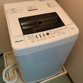 東大阪発 Hisense/ハイセンス 全自動洗濯機 HW-T45...