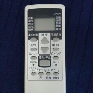 1359★富士通エアコンのリモコン発信器、新品