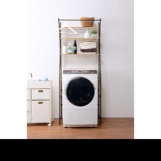 【ネット決済】洗濯ラック