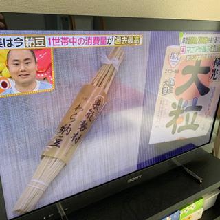 TV 32型 中古