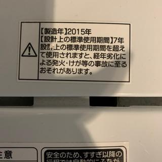 【値下げ】洗濯機 中古 コンパクト 4.2kg - 札幌市