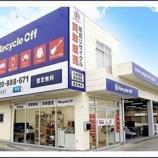 リサイクルショップの経理事務スタッフ募集☆★週1~可能♪主婦(夫)歓迎