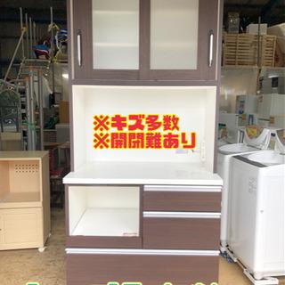 キッチン収納【C2-408】