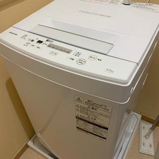 【再値下げ】TOSHIBA 4.5Kg 洗濯機