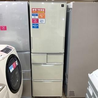 安心の1年保証付き!!2020年製シャープの冷蔵庫!!