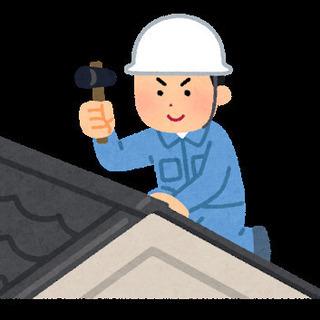 ⛑雨樋付け替え⛑雨樋修理⛏屋根瓦修理⛏屋根の葺き替え