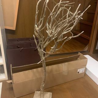 【ネット決済】クリスマスや結婚式に使える枝先が光るツリー