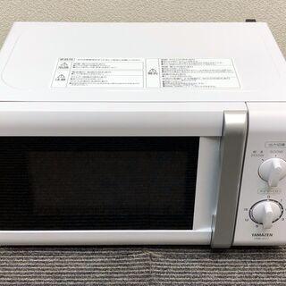 【R-63・税込み】YAMAZEN 電子レンジ YRB-2…