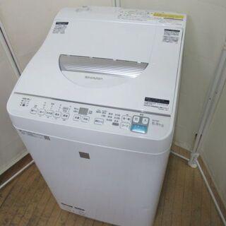 JKN2207/洗濯機/乾燥/5.5キロ/ステンレス槽/ホワイト...