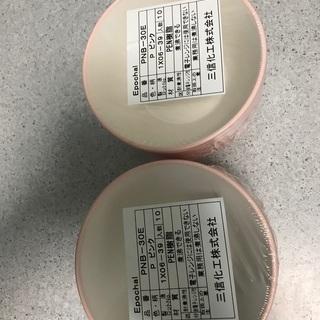 【ネット決済・配送可】未使用、未開封の食器。20皿セット