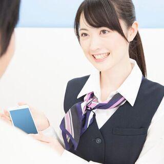若いうちに上京をして、【仕事】をしながら【ITの勉強】をし…