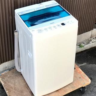 Haier ハイアール 4.5kg洗濯機 JW-C45A②