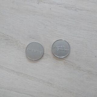 ジャパンビバレッジ ベンダーコイン 2枚