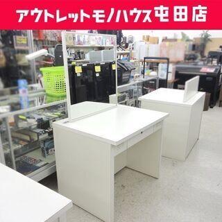ドレッサー 美容室 理容室 店舗備品 幅90cm 鏡台 鏡付きデ...
