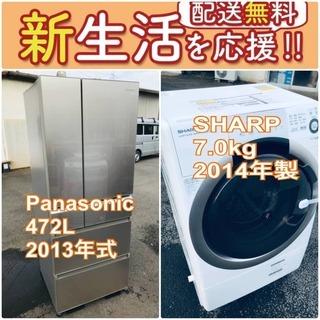 送料無料❗️ 🌈国産メーカー🌈でこの価格❗️⭐️冷蔵庫/ドラム式...