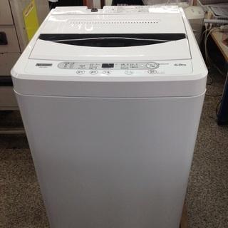 【最短即日配送可能!】6.0kg 全自動洗濯機 YAMADA【9...