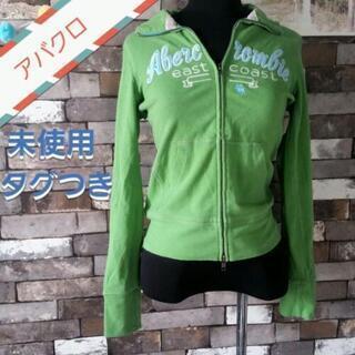 【ネット決済・配送可】緑