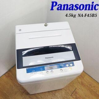 【京都市内方面配達無料】Panasonic 一人暮らし用洗濯機 ...